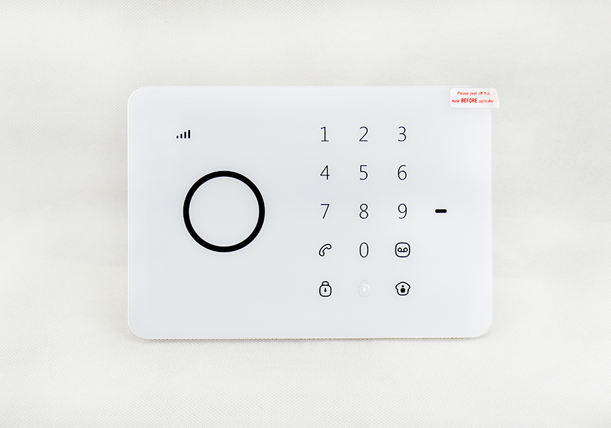 security alarm system home